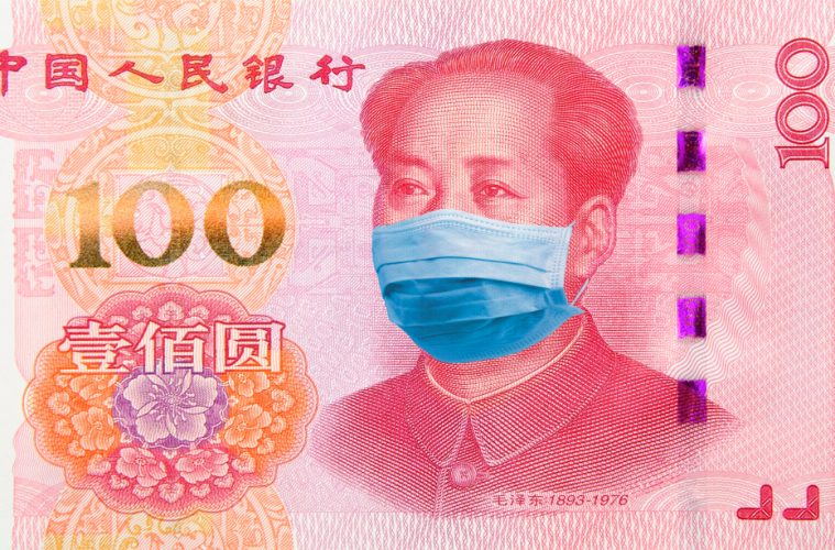 Image of Chinese banknote with man wearing face mask